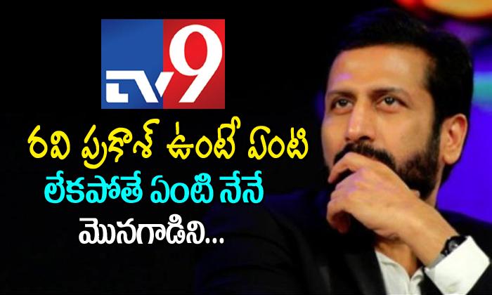 Tv9 Trp Ratings Increased-ravi Prakash,v6 Channel Telugu Viral News Tv9 Trp Ratings Increased-ravi Prakash V6 Channel-Tv9 Trp Ratings Increased-Ravi Prakash V6 Channel