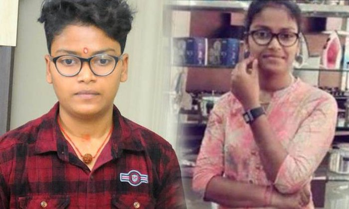 Woman Undergoes Gender Change Operation For Girlfriend--Woman Undergoes Gender Change Operation For Girlfriend-