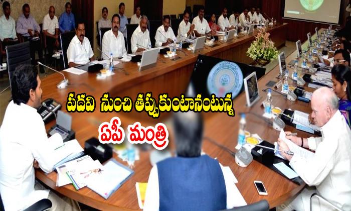 Ap Minister Dharmana Krisna Das Chalenges To Tdp Leaders- Telugu Political Breaking News - Andhra Pradesh,Telangana Partys Coverage Ap Minister Dharmana Krisna Das Chalenges To Tdp Leaders--Ap Minister Dharmana Krisna Das Chalenges To Tdp Leaders-