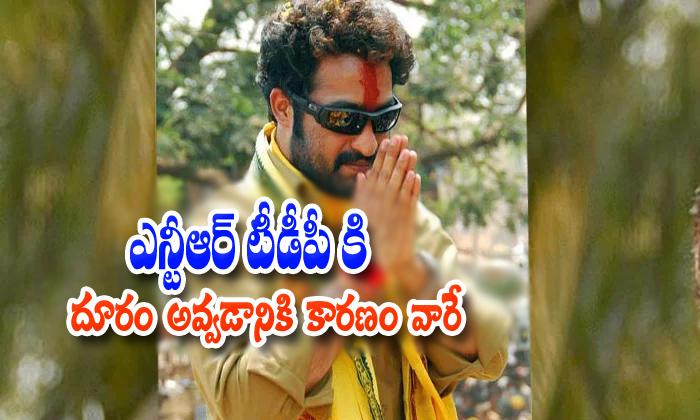 Bonda Uma Sensational Coments About Jr Ntr- Telugu Political Breaking News - Andhra Pradesh,Telangana Partys Coverage Bonda Uma Sensational Coments About Jr Ntr--Bonda Uma Sensational Coments About Jr Ntr-