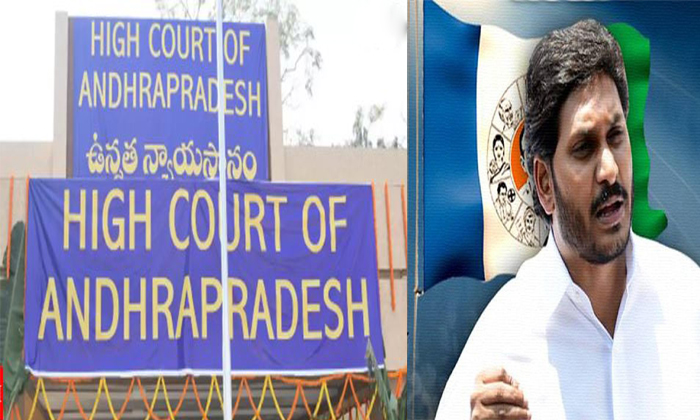 Ap High Court Permission Granted To Local Boady Elections- Telugu Political Breaking News - Andhra Pradesh,Telangana Partys Coverage Ap High Court Permission Granted To Local Boady Elections--Ap High Court Permission Granted To Local Boady Elections-