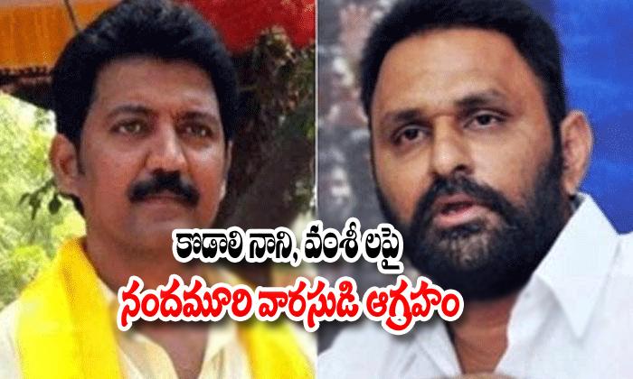 Nandamuri Chitanya Krishna Warning- Telugu Political Breaking News - Andhra Pradesh,Telangana Partys Coverage Nandamuri Chitanya Krishna Warning--Nandamuri Chitanya Krishna Warning-