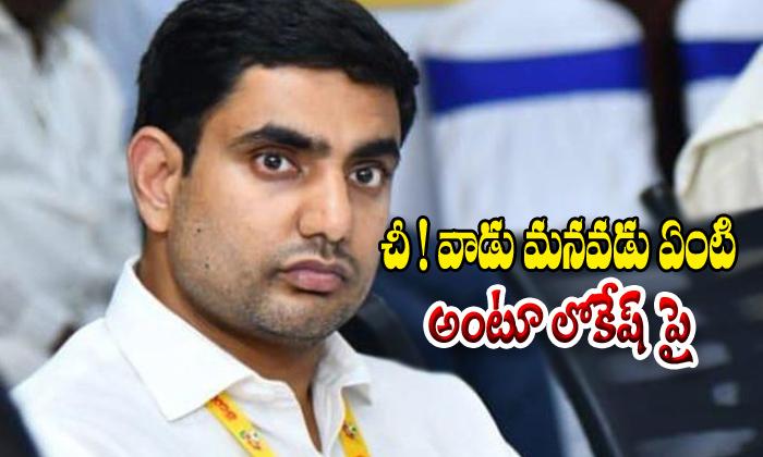 Nandamuri Lakshmi Parvathi Coments On Lokesh- Telugu Political Breaking News - Andhra Pradesh,Telangana Partys Coverage Nandamuri Lakshmi Parvathi Coments On Lokesh--Nandamuri Lakshmi Parvathi Coments On Lokesh-