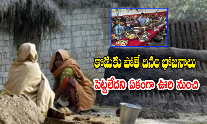 Poor Man\'s Family Ostracised For Not Giving Lavish Feast-mungeli Distict,one Wife Five Childrens,poor Man\'s Family,santhan Nirmalkar Telugu Viral News-Poor Man's Family Ostracised For Not Giving Lavish Feast-Mungeli Distict One Wife Five Childrens Poor Man\'s Santhan Nirmalkar