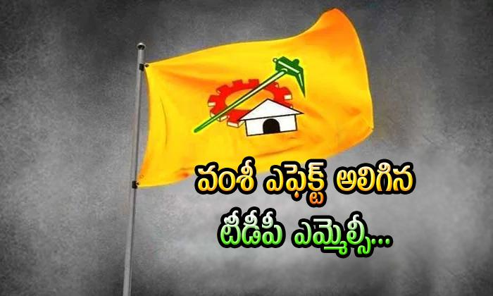 Tdp Mlc Babu Rajendra Prasad Unhappy With Party Stand- Telugu Political Breaking News - Andhra Pradesh,Telangana Partys Coverage Tdp Mlc Babu Rajendra Prasad Unhappy With Party Stand--Tdp Mlc Babu Rajendra Prasad Unhappy With Party Stand-