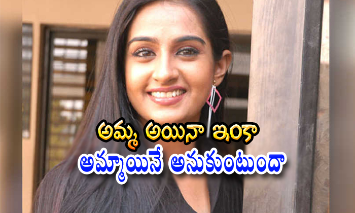 Heroine Laya Refused To Act Mother Character-heroine Laya,mother And Aunty Roles,refused To Act,తెలుగు అమ్మాయి,లయ Telugu Tollywood Movie Cinema Film Latest News-Heroine Laya Refused To Act Mother Character-Heroine Mother And Aunty Roles Refused తెలుగు అమ్మాయి లయ