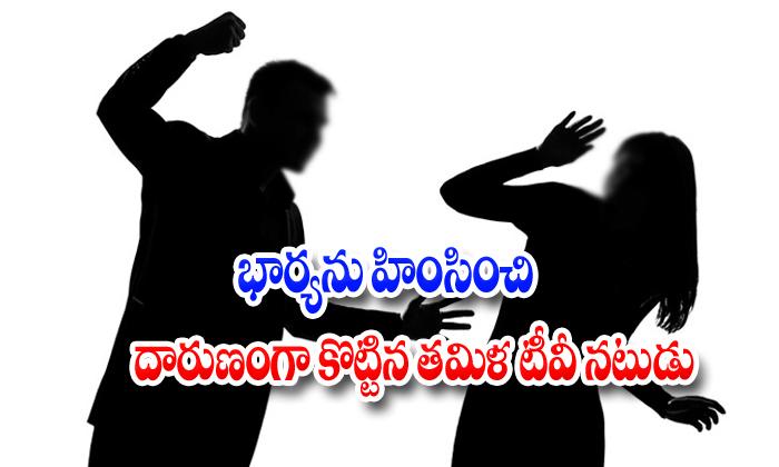 Latest Update News About Iswar Raghunathan-iswar Raghunathan,jayasri Lady Dance Master,tamil Dance Master Telugu Viral News Latest Update News About Iswar Raghunathan-iswar Raghunathan Jayasri Lady Da-Latest Update News About Iswar Raghunathan-Iswar Raghunathan Jayasri Lady Dance Master Tamil