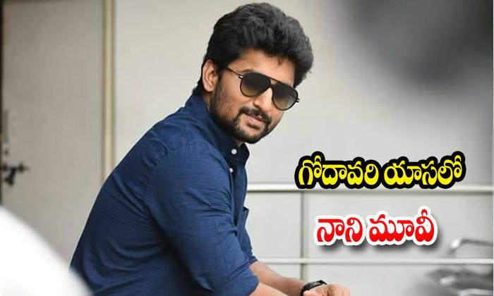 Nani Next Movie On Sets-natural Star Nani Telugu Tollywood Movie Cinema Film Latest News Nani Next Movie On Sets-natural Star-Nani Next Movie On Sets-Natural Star