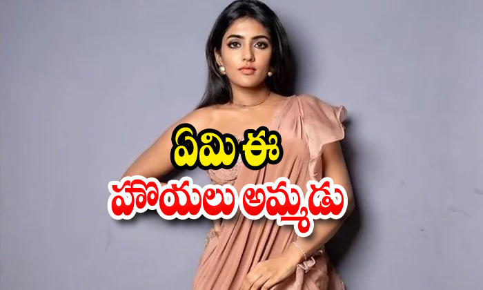 Photo Talk Isha Rebba- Telugu Tollywood Movie Cinema Film Latest News Photo Talk Isha Rebba--Photo Talk Isha Rebba-