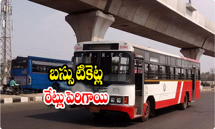 Rtc Charges Hike-rtc Telugu Viral News Rtc Charges Hike-rtc-RTC Charges Hike-Rtc