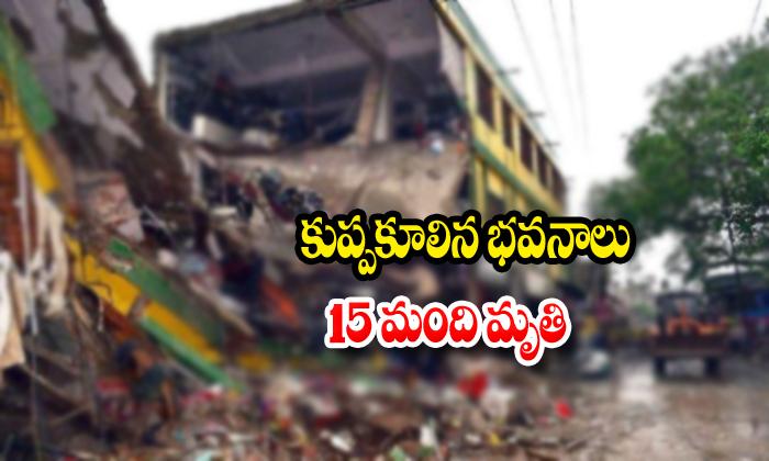 Tamilnadu Building Collapse-koyambathur,rukhmini,tamilnadu,womens And Childrens Are Injured Telugu Viral News Tamilnadu Building Collapse-koyambathur Rukhmini Tamilnadu Womens And Childrens Are Injure-Tamilnadu Building Collapse-Koyambathur Rukhmini Tamilnadu Womens And Childrens Are Injured