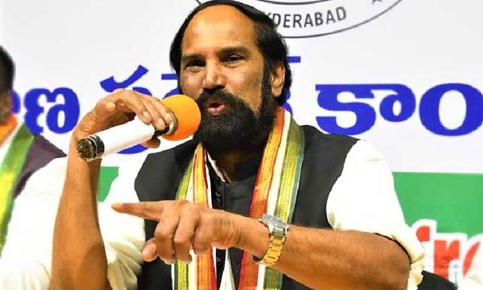 Uttham Kumar Reddy Questions KCR On His Promises-Telangana Politics Dec 2019