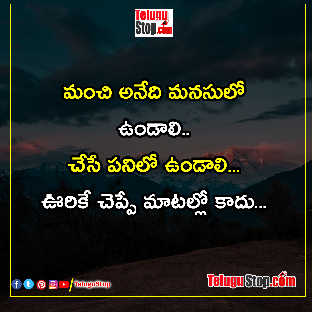 Best true quotes about life in telugu inspirational quotes