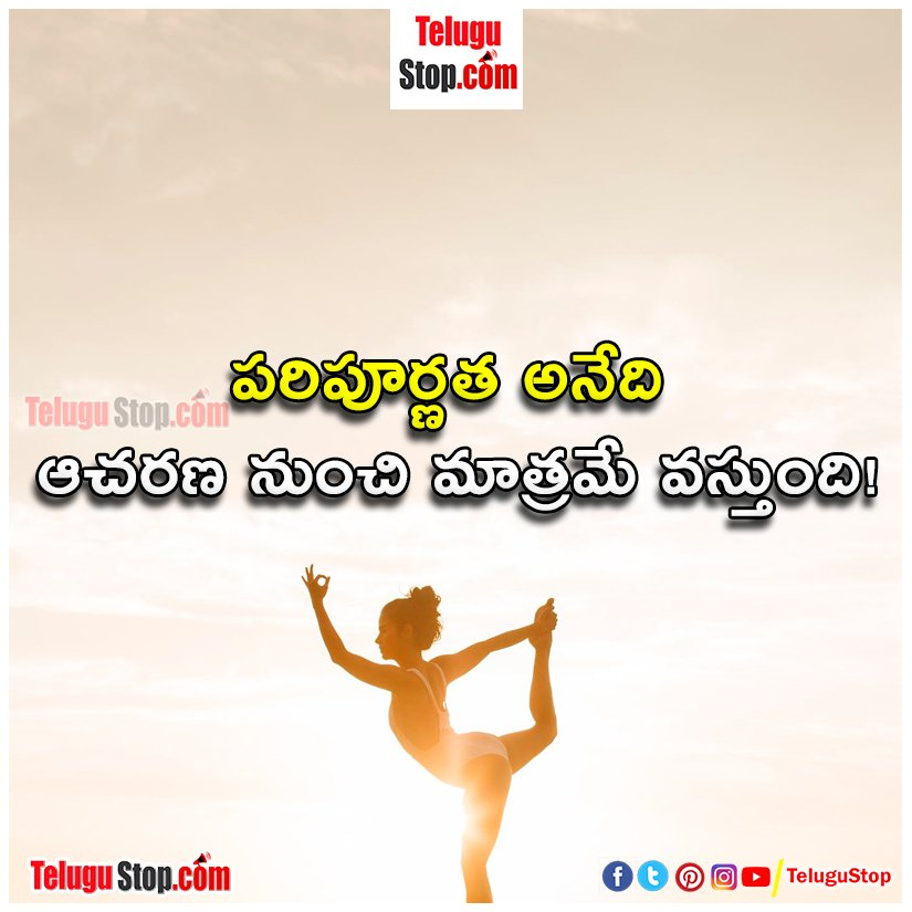Life facts quotes in telugu inspirational quotes
