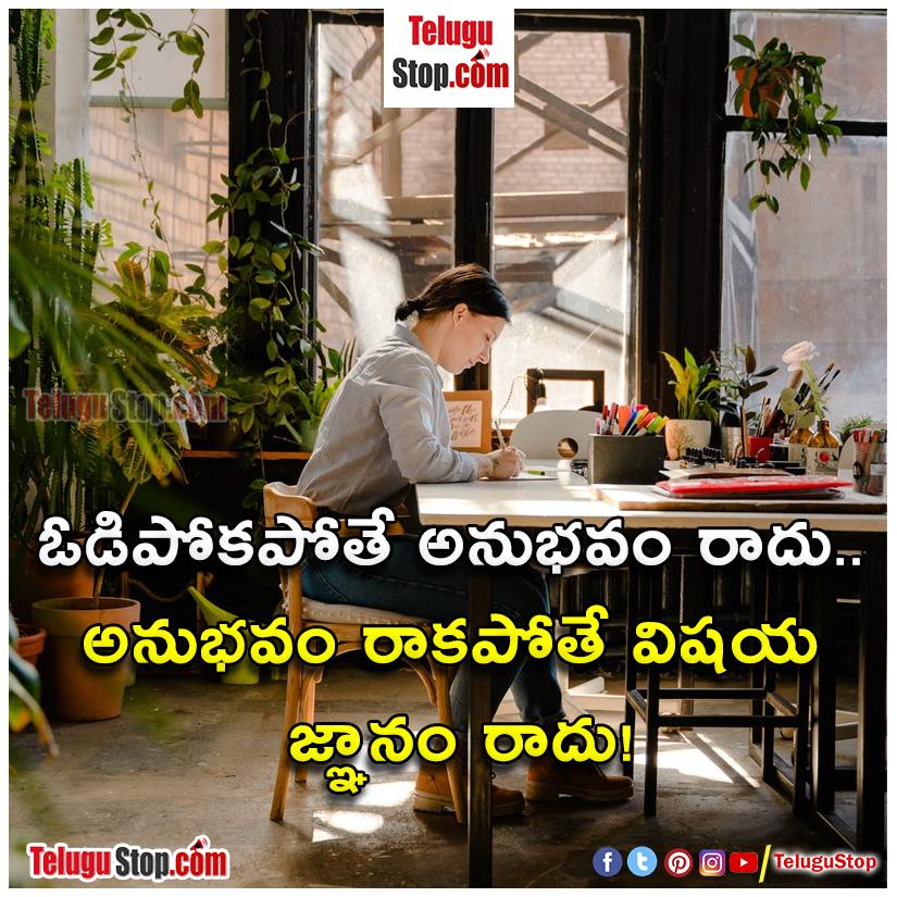Life failure quotes in telugu images inspirational quotes