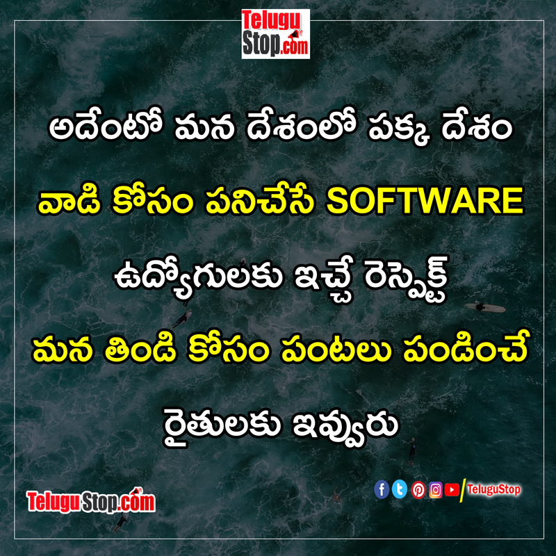 Quotes on farmers hard work in telugu inspirational quotes