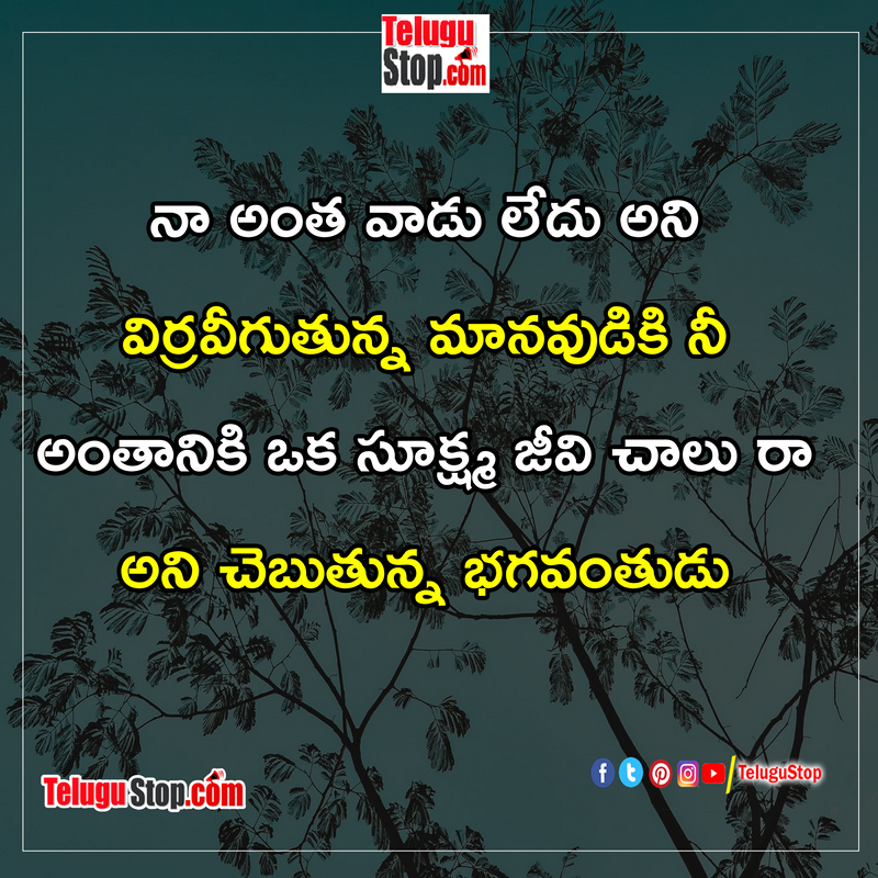 Telugu quotes about god inspirational quotes