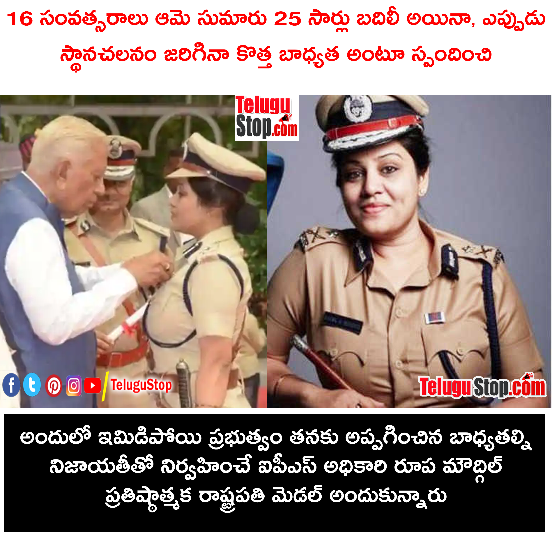 Telugu quotes inspirational inspirational quotes