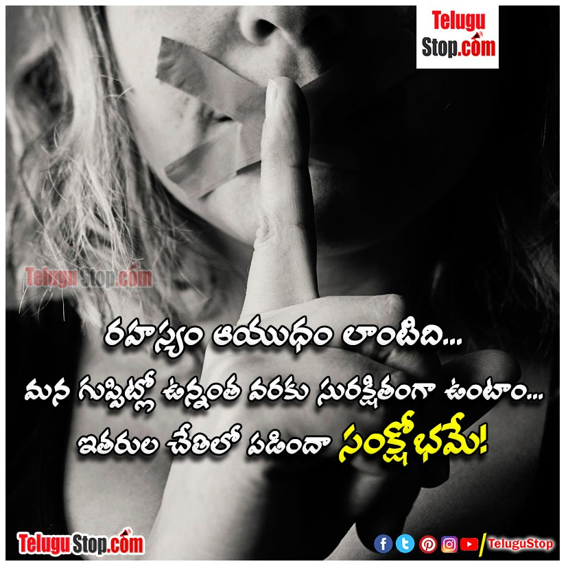 Telugu )self Respect Attitude Quotes In Telugu, Inspirational Quotes Of The Day For Life, Life Truth Motivational Quotes In Telugu, Mani And Human Quotes In Telugu, Quotes About Your Fitness Life, Quotes On Social Service To Humanity, Self Deception Quotes, The Secret Life Of Bees Quotes Explained-Telugu Visual Story Telling