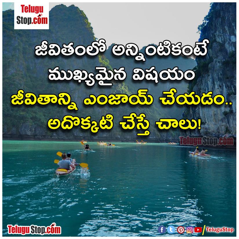 Life enjoy quotes telugu inspirational quotes