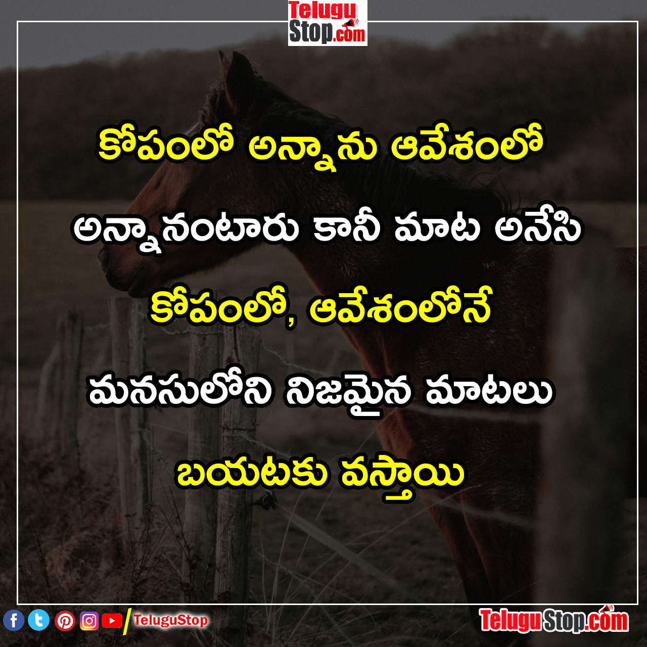The truths come out in anger and rage quotes in telugu inspirational quotes