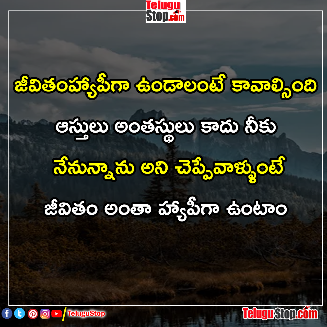 Today best quotations in telugu about life inspiration quotes