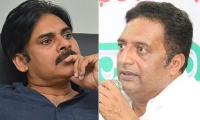 Telugu Janasena Bjp, Pawan Kalyan, Prakash Raj Interesting Comments, Vakeel Saab Movie-Movie