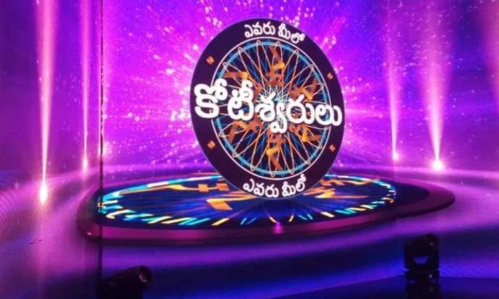 Ntr Gemini Tv Show Evaru Meelo Kotishwarulu Title Logo Leak-మీరు చూశారాః ఎన్టీఆర్ జెమిని షో టైటిల్ లోగో వచ్చేసింది-Latest News - Telugu-Telugu Tollywood Photo Image-TeluguStop.com