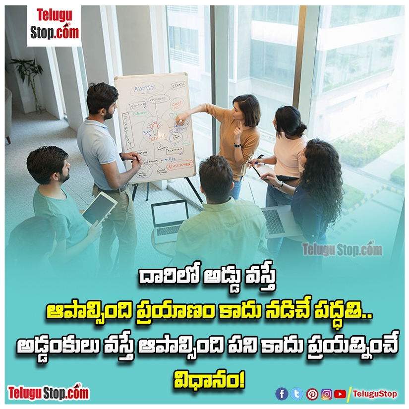 Telugu Gautam Buddha Inspirational Quotes, Have A Self-conscious Mind Inspirational Quotes, The Blame For The Goodness Is High Inspirational Quotes, Will Be Permanent Without Cause Inspirational Quotes-Telugu Daily Quotes - Inspirational/Motivational/Love/Friendship/Good Morning Quote