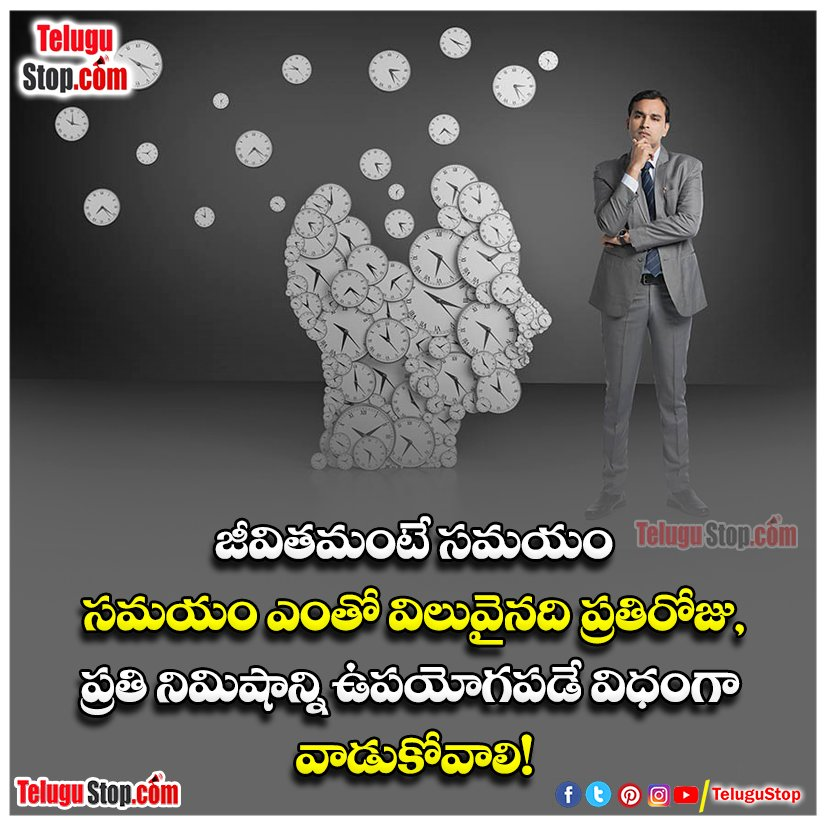 Telugu He Who Is Impatient To Hear Is Left Ignorant Inspiriational Quotes, Judgment Is For Whom The Believer Is True Inspiraiational Quotes, Love People And Use Things Inspiriational Quotes, Mind Related Inspirational Quotes-Telugu Daily Quotes - Inspirational/Motivational/Love/Friendship/Good Morning Quote