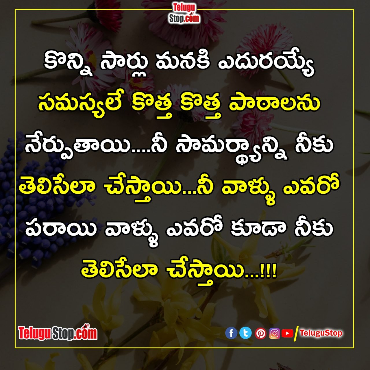 Telugu Fact Related Inspiriational Quotes, The Affections In The Mind Affections In The Mind Are Eternal Inspiriational Quotes, What Matters Is How Many Valuable Slopes We Have Inspiriational Quotes, Word Changes Man Inspirational Quotes-Telugu Daily Quotes - Inspirational/Motivational/Love/Friendship/Good Morning Quote