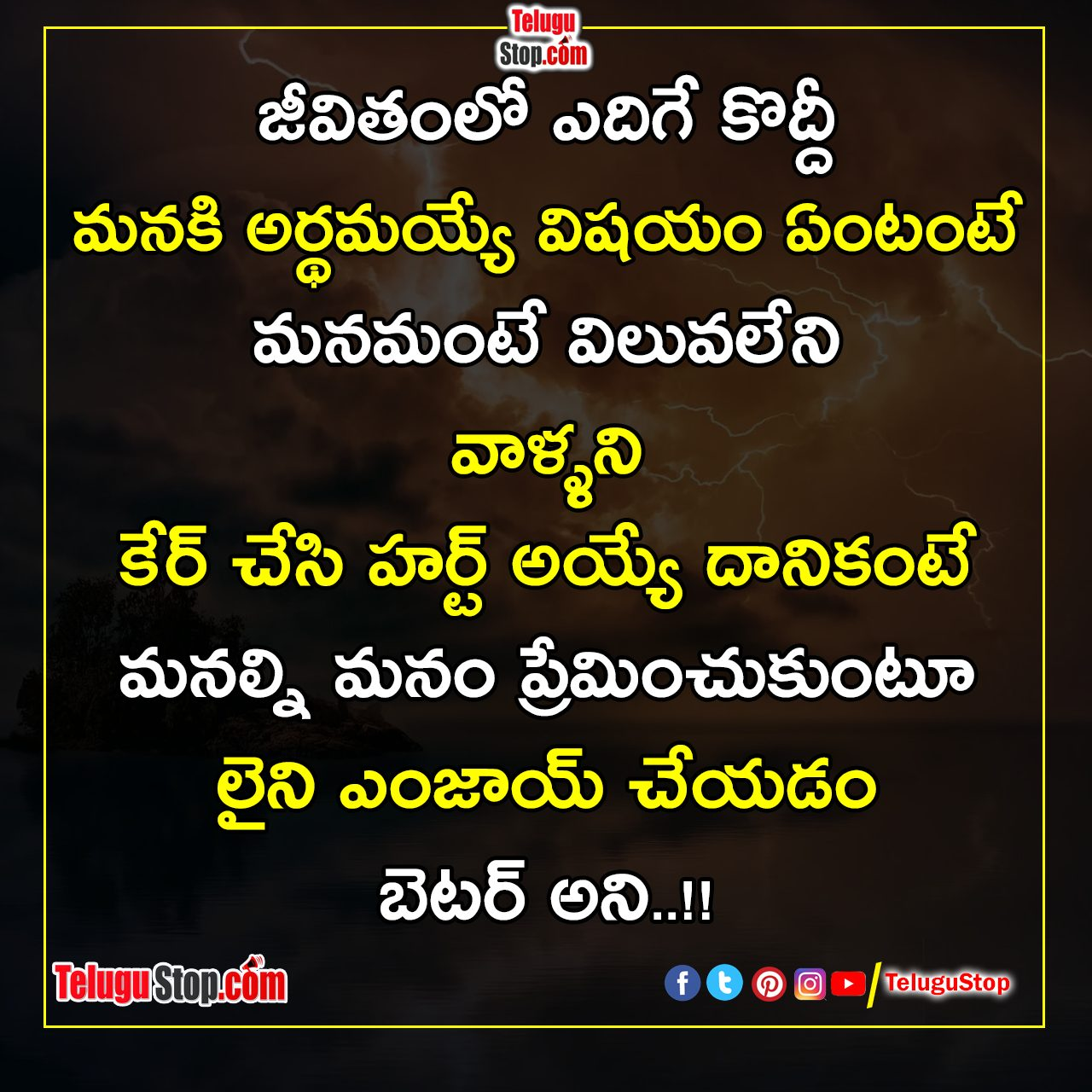 Telugu Believe It Or Not Came Back Inspirational Quotes, Do Not Be Arrogant Inspiriational Quotes, Grows Up In Life Inspirational Quotes, Replace Torn Notes Related Inspiraitonal Quotes-Telugu Daily Quotes - Inspirational/Motivational/Love/Friendship/Good Morning Quote