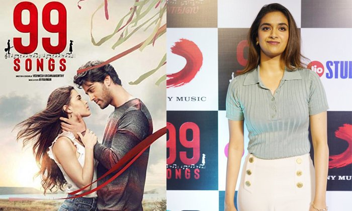 Telugu 99 Songs Movie Premier, Keerthy Suresh, Keerthy Suresh Glamorous, Keerthy Suresh Trendy Look, Keerthy Suresh Trendy Look Photo Viral, Mahesh Babu, New Look, Photo Viral, Sarkaru Vaari Paata-Movie