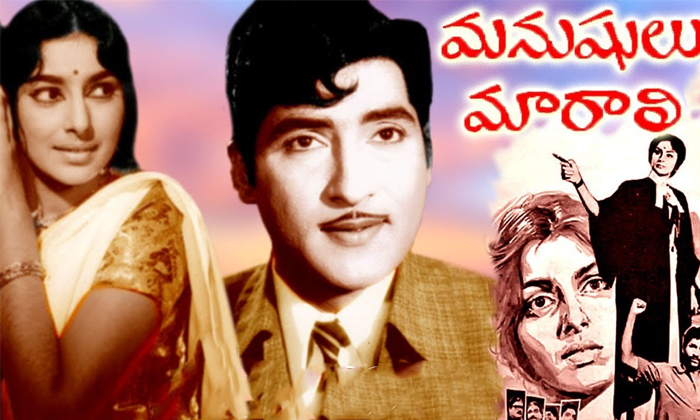 Telugu Anr, Bhanumati, Laxmi Chitra, Malliswari Movie, Movie Business, Senior Ntr, Senior Star Hero, Shoban Babu, Shoban Babu Businesses, Shobana Chalapatirao-Movie