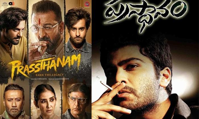 Telugu Athadu, Bhaagi 2, Bhagamati, Bollywood, Bollywood Worst Remakes, Durgamati, Ek, Heropanti, Jayaho, Khsanam, Maryada Ramanna, Okkadu, Pogaru, Prasthanam, Simba, Son Of Sardaar, Stalin, Telugu Super Hit Movies, Temper, Tevar, Tollywood-Telugu Stop Exclusive Top Stories