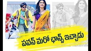 Pawan Kalyan to romance again with Shruti Haasan | S.J. Surya Photo Image Pic