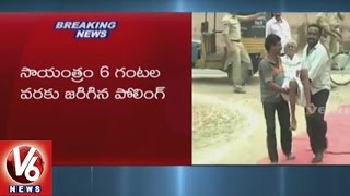 Election Commission Extends 1 Hour Extra Time For Palair By Poll | Khammam | V6 News