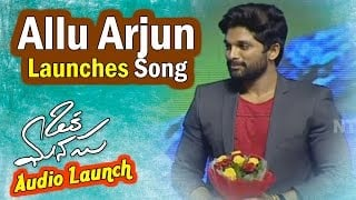 Allu Arjun Launches Ninna Lenantha Song @ Oka Manasu Audio Launch