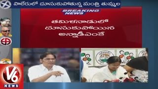 Special Discussion on 5 States Assembly Poll Counting Results | V6 News