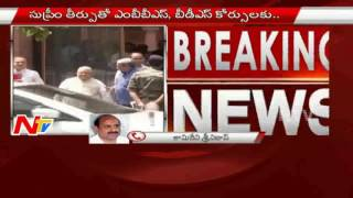NEET Exam Postponed | Kamineni Srinivas Rao Responds on Center Ordinance | NTV Photo Image Pic