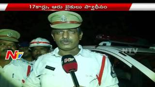 Hyderabad Police Special Drive on Drunk and Drive in Weekends || NTV