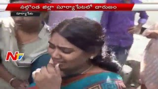 Bussinessman Brutally Killed in Nalgonda | Wife Arrested | NTV