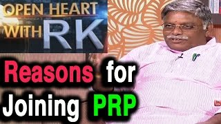 TDP MLA Jyothula Nehru About Reasons Behind Joining Prajarajyam Party | Open Heart With RK Photo Image Pic