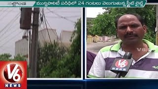 Street Lights In Nalgonda Are On Even During Daytime | People Concerns Power Wastage | V6 News