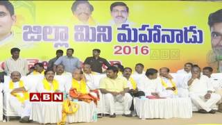 Inside | Race for Posts in Andhra Pradesh (26-05-2016)