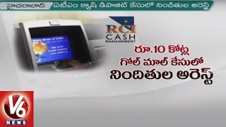 RCI Cash Management Scam | Police Arrests 5 Accused, Recovers Rs 1.5 Crore | V6 News