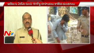 10 Cr Missing in RCI Cash Management | Police arrested Thieves Gang