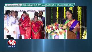 Tamil Nadu Governor Rosaiah attended for Budhayanam Book launch event | Hyderabad | V6 News