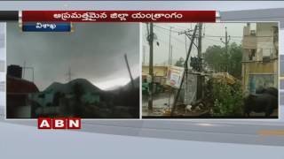 Heavy rainfall with Thunderstorms in Vizag (28-05-2016)