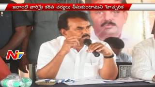Jupally Krishna Rao Reviews Employment Guarantee Scheme Works at Palamuru Project | NTV